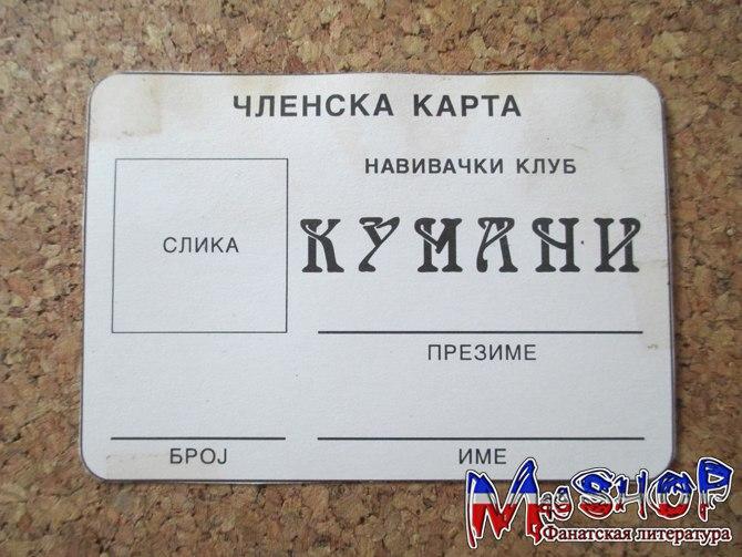 http://cs605220.vk.me/v605220059/3c5e/sH2s4bDDRnY.jpg