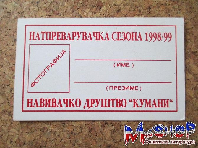 http://cs605220.vk.me/v605220059/3c6e/-rQ5KkvOAVA.jpg