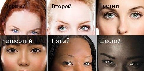 http://cs605220.vk.me/v605220192/5886/XPO_ddrOOiU.jpg