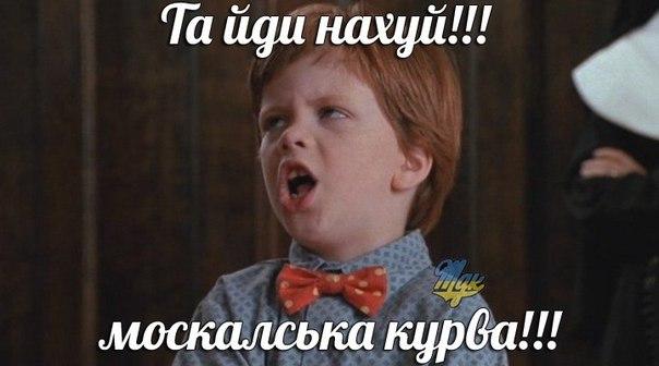 Украинцы должны быть уверены в том, что банкиры не сбегут за границу, - нардеп - Цензор.НЕТ 3601