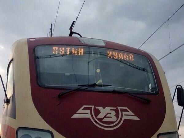 """Фаны донецких """"Шахтера"""" и """"Металлурга"""" поют """"бандеровскую"""" песню - Цензор.НЕТ 5186"""